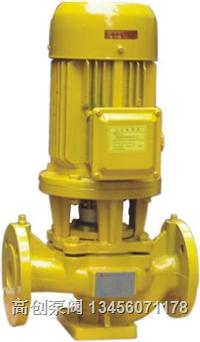 高創供應-GBL型濃硫酸泵-耐酸泵