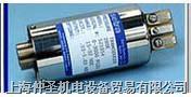 防爆通用压力变送器(电容式)Model 280E/C280E