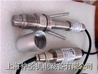 超高温压力变送器温度可达1200度ZS-GW701