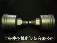 微波开关MWS-CT-1 MWS-CR-1能研微波料位开关