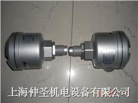 微波料位开关MWS-ST/SR-11