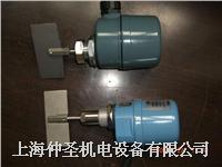 HL-400S阻旋料位开关东和制电TOWA