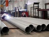 大口径不锈钢焊接管常用钢材或钢带经过机组和模具卷曲成型后焊接制成