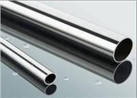 卫生级不锈钢管都是机械抛光,一般的光洁度都是在0.3-1μm之间