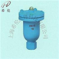 丝口式单口排气阀 QB1-10型