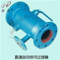自动反冲洗水过滤器 ZPG-L型