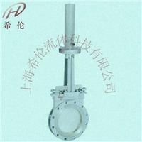 液动刀型闸阀 PZ773H