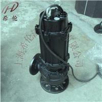 50QW15-15-1.5潜水排污泵 50QW15-15-1.5