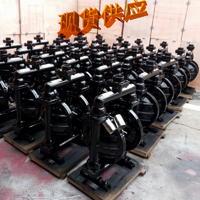 qby-50气动隔膜泵矿用气动隔膜泵