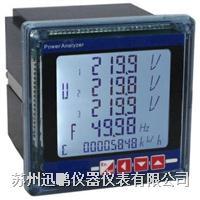 多功能电力仪表,苏州迅鹏多功能电力仪表 SPC