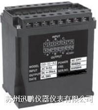 CPA型三相电流变送器 CPA
