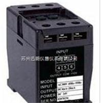 江苏苏州SPC-96BW单相交流功率表 SPC-96BW
