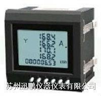苏州迅鹏SPD630系列多功能电力仪表 SPD630
