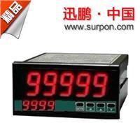 苏州迅鹏 SPA-96BDAV智能数显直流电流电压组合表 SPA-96BDAV