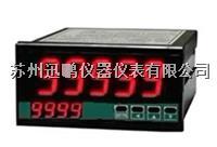 安培分钟计/迅鹏SPA-96BDAM SPA-96BDAM
