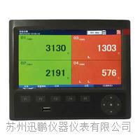 4通道无纸记录仪/迅鹏WPR50型 WPR50