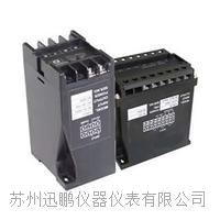 迅鹏YPD型一体化电流变送器 YPD