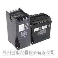 迅鹏YPD型一体式电流变送器 YPD
