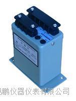 一体式电流变送器/苏州迅鹏FPA FPA
