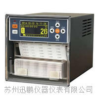 有纸温度记录仪器/苏州迅鹏WPR12R型 WPR12R