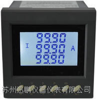 多功能电力仪表,迅鹏SPC620 SPC620