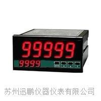 (苏州迅鹏)SPA-96BDV型直流电压表 SPA-96BDV
