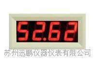 苏州迅鹏WPBT-J0二线制回路供电表头 WPBT