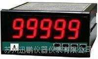 单相交流电流表/迅鹏SPC-96BA SPC-96BA
