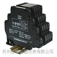 超薄型热电阻/热电偶温度变送器