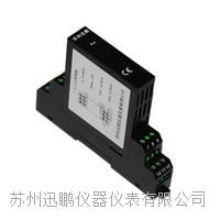 (XPB-G-AO)操作端安全栅 迅鹏 XPB-G-AO