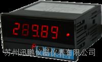 苏州迅鹏SPA-96BDW智能直流功率表 SPA-96BDW