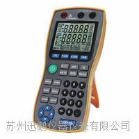 苏州迅鹏WP-MMB高精度过程校验仪 WP-MMB