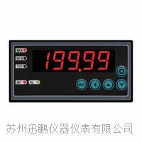 苏州迅鹏WPF-DE温度显示仪 WPF