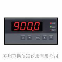 苏州迅鹏WPT-C数字仪表 WPT