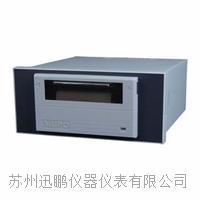 苏州迅鹏WP-PR-16型打印单元 WP-PR