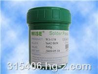 LED专用锡膏 WS-138