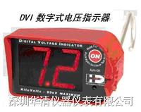 DVI100带有电压指示的验电器DVI100|代理批发价格优惠深圳 DVI100带有电压指示的验电器