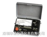 KYORITSU 3165绝缘电阻计 KYORITSU 3165兆欧表|共立仪器