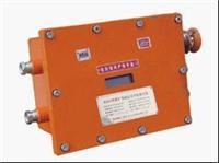 DJ4G型煤矿用固定式甲烷断电仪防护用防爆检验合格证固定式生产代理价格优惠 DJ4G