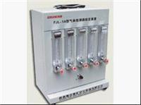 FJL-1A型气体检测仪检定校准装置生产代理价格优惠CH4甲烷 FJL-1A