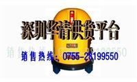 VH620红光激光水平仪 VH620红光激光水平仪