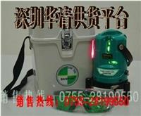 VH800GR绿光激光水平仪 VH800GR绿光激光水平仪