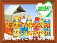 深圳DPT-5显像剂 深圳DPT-5显像剂