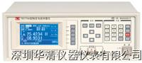 YD2776A电解精密电感测试量仪 YD2776A