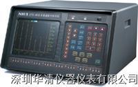 CTS-808|CTS-808|CTS-808|多通道数字超声探伤仪 CTS-808