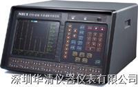 CTS-816|CTS-816|CTS-816|多通道数字超声探伤仪 CTS-816