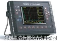 CTS-2030|CTS-2030|CTS-2030|数字超声探伤仪 CTS-2030