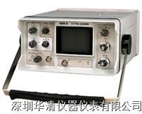 CTS-2200|CTS-2200|CTS-2200|模拟超声探伤仪 CTS-2200|