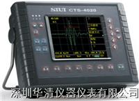 CTS-4030|CTS-4030|CTS-4030|数字超声探伤仪 CTS-4030