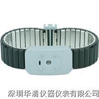 3M2381金属双导静电手环 3M2381